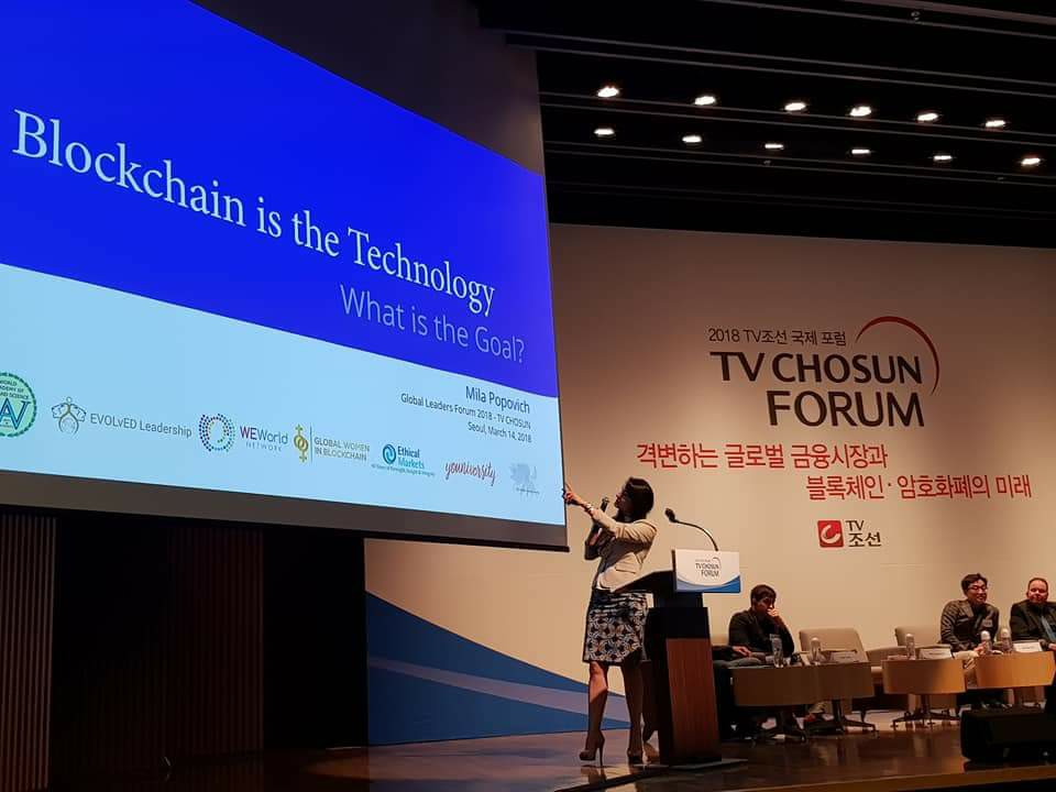 Mila Popovich from EVOLving Leadership at the 2018 TV Chosun Forum